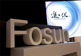 China's Fosun International To Now Back Early Stage Startups In India